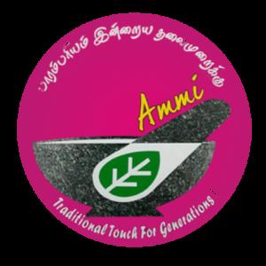 Ammi-Samayal-logo