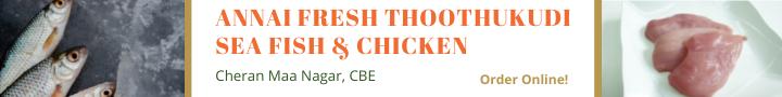 Annai-Fish-Chicken-Banner-Ad-1